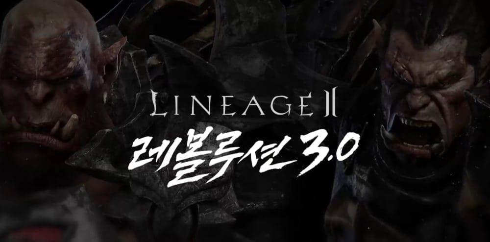 lineage 2 revolution guide 2018