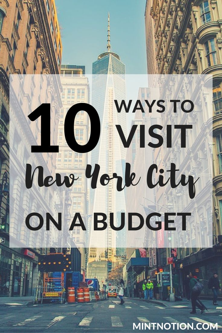 guide to ny on a budget