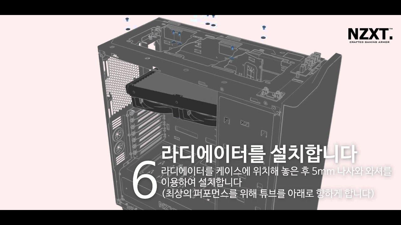 nzxt kraken x61 installation guide